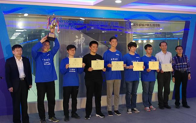 Tsinghua wins croppedx648648